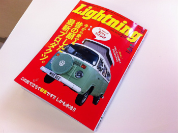 Lightning2月号03