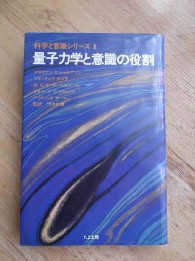 DSCF8501_convert_20120623103743.jpg