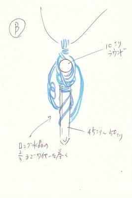 IMG_0001_convert_20121211145328.jpg