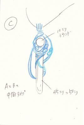 IMG_0002_convert_20121211145404.jpg