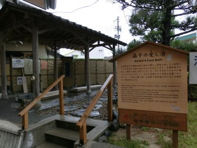 asiyu-20111119.jpg