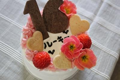 cake-20120419.jpg