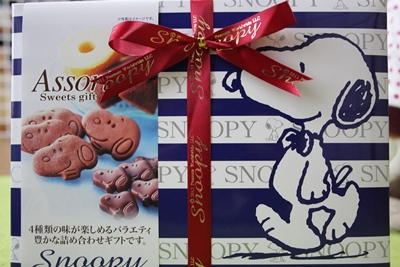 cookie-20120225.jpg