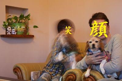 family-20121110-REI01.jpg