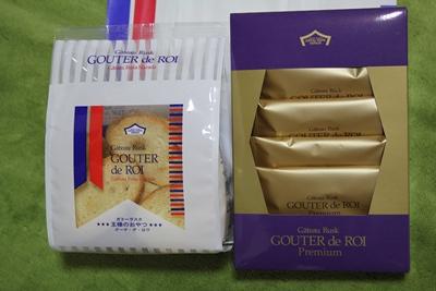 sweets-20111127.jpg