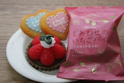 sweets-20120125.jpg