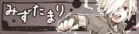バナー【200x50】