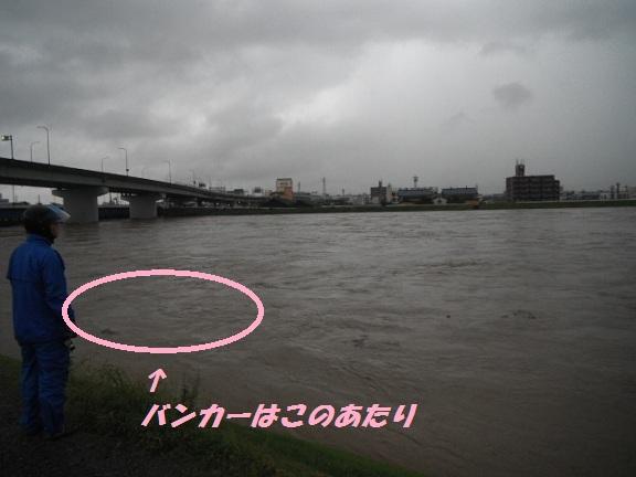 ゴルフ場 庄内川沿い(バンカーのあるあたり)
