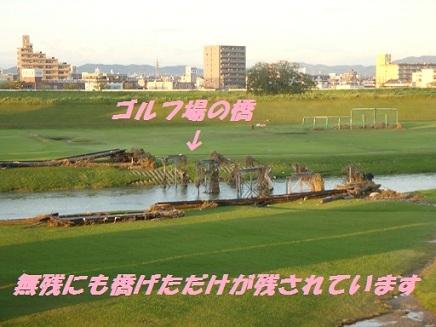 ゴルフ場の橋 2