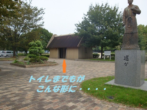 二子山公園のお手洗い