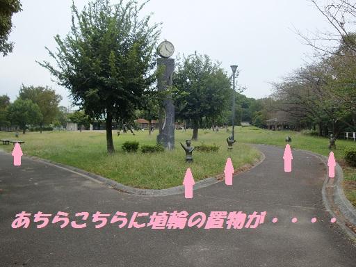 二子山公園にある埴輪の置物