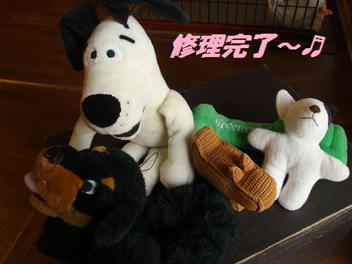 ジャスミンのおもちゃ 3