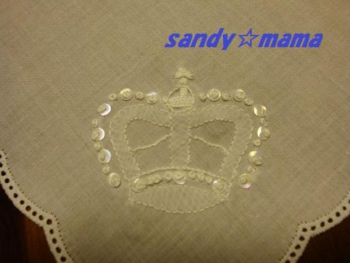 王冠のハンカチーフ 2