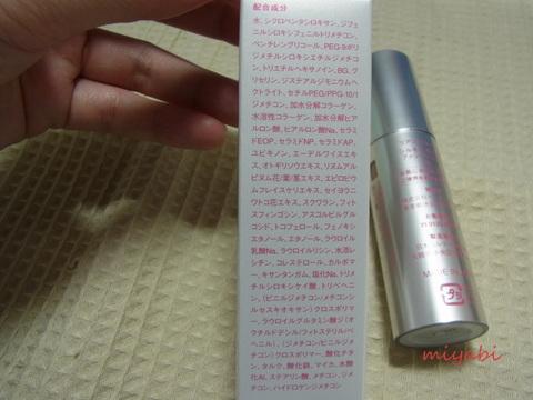 002_20121021182508.jpg