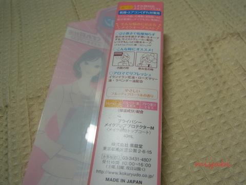 010_20121021102138.jpg