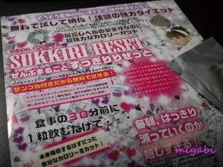 012_20111103234117.jpg