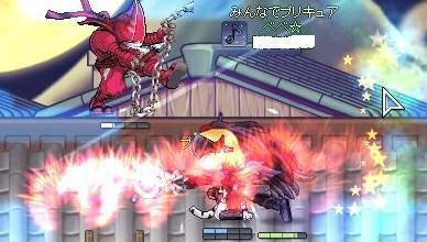 堕天使ファイアー!