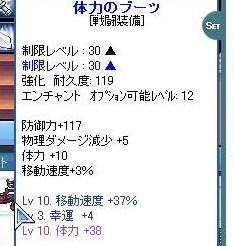 キタワァ。.:*・゜(n'∀')η゚・*:.。!!☆