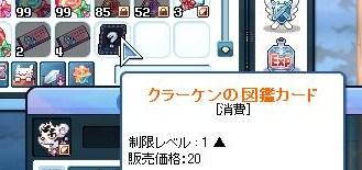 +(0゚・∀・) + ワクテカ +