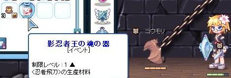 ( ゚д゚)ンマッ!!