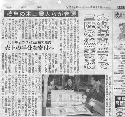 新聞1_0001