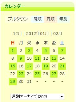 20120131_2