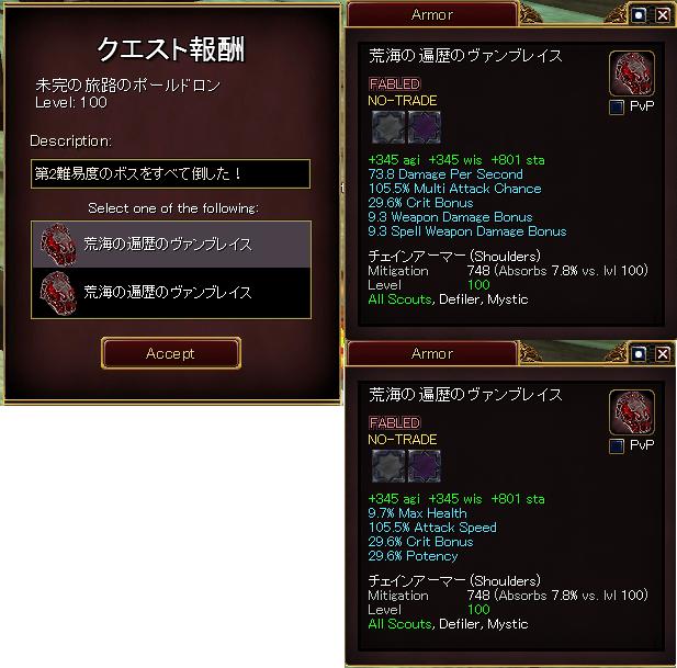 QuestR2_20141207034534fa1.png