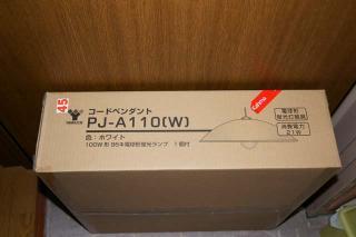 20110807(1).jpg