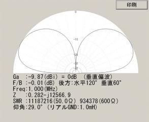 20110827(1).jpg