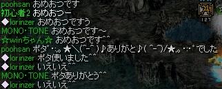lorisan3.jpg
