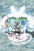tensei2.jpg