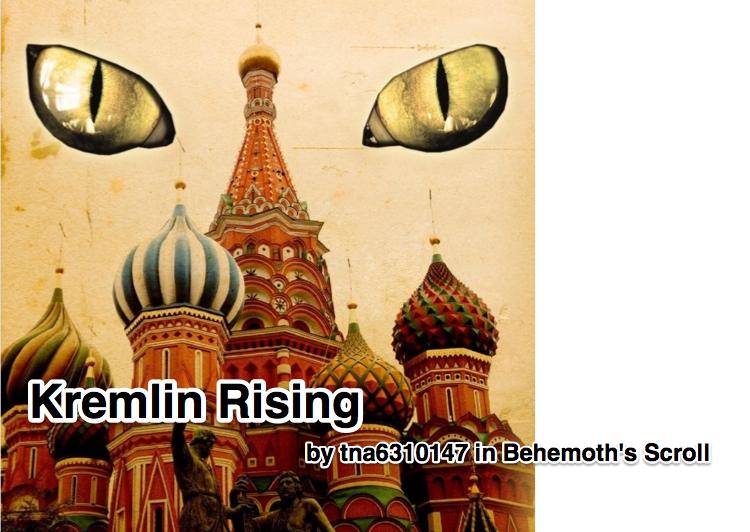 Kremlin Rising Banner