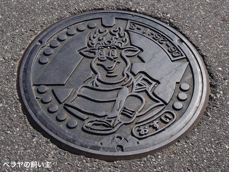 BNK_田野畑村_DSC01291