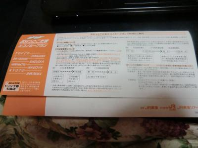 001_convert_20120223083653.jpg