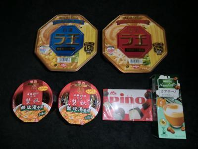 011_convert_20111108104937.jpg