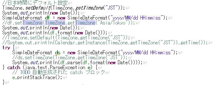DefaultTimeZone指定ありprogram