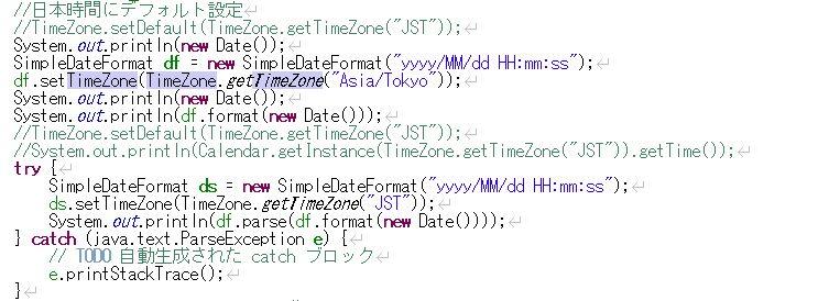 DefaultTimeZone指定なしprogram