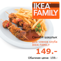shashlik149ロシア