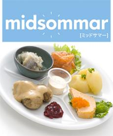 ミッドサマープレート699円日本