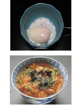 温泉卵親子丼