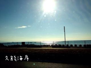 20140107153450e9f.jpg