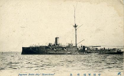 防護巡洋艦松島