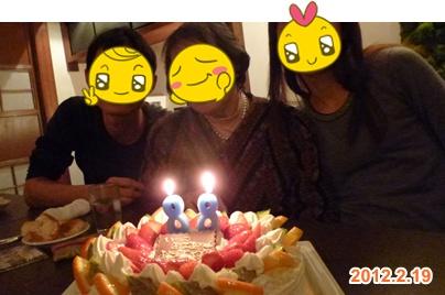 120219_bachan_party_03.jpg