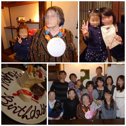 120219_bachan_party_04.jpg