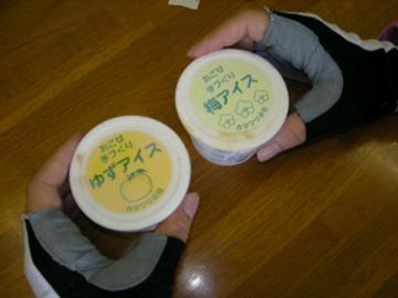 越生で練習(桂木観音編)13