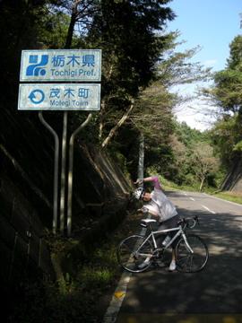 益子サイクリング10