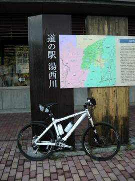 紅葉サイクリング(安ヶ森林道)2
