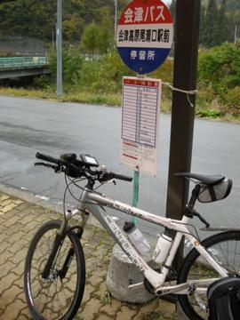 紅葉サイクリング(安ヶ森林道)51
