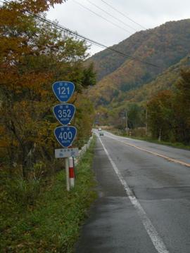 紅葉サイクリング(安ヶ森林道)52