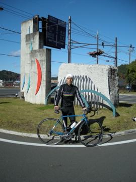 奥久慈サイクリング(その1)竜神峡1